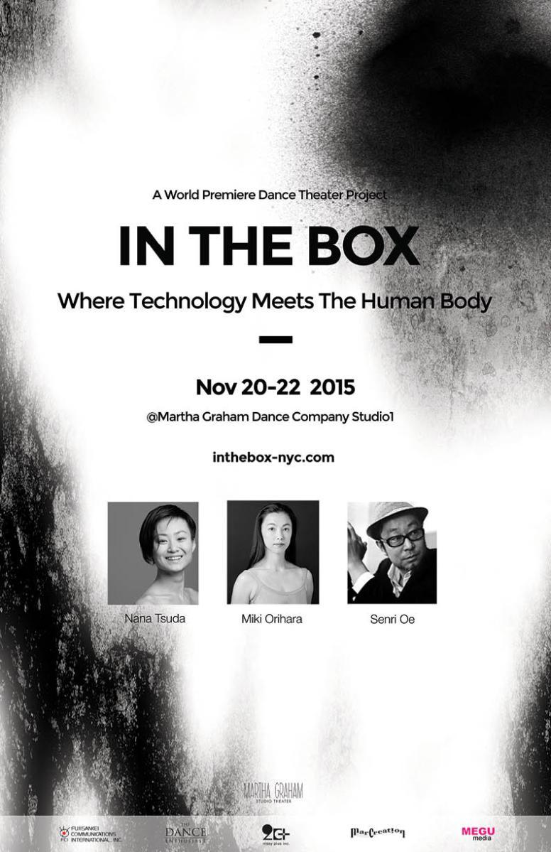 ワールドプレミア公演「In the Box」~肉体とテクノロジーが生み出す 新しい表現の実験的コラボレーション